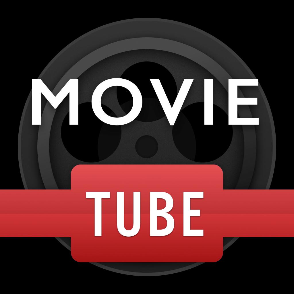 movie tub